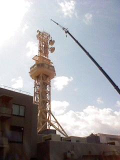 fpurx-crane.jpg